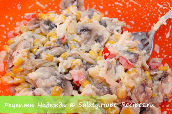 Салат с жареными шампиньонами, сыром, кукурузой и сладким перцем