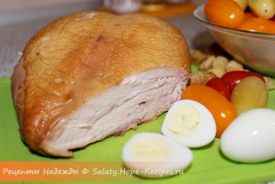 Рецепт Цезаря с копченой курицей