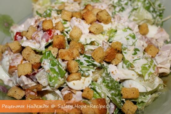 Рецепт с фото салата Цезарь с курицей