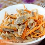 Пикантный салат из желудочков и корейской моркови